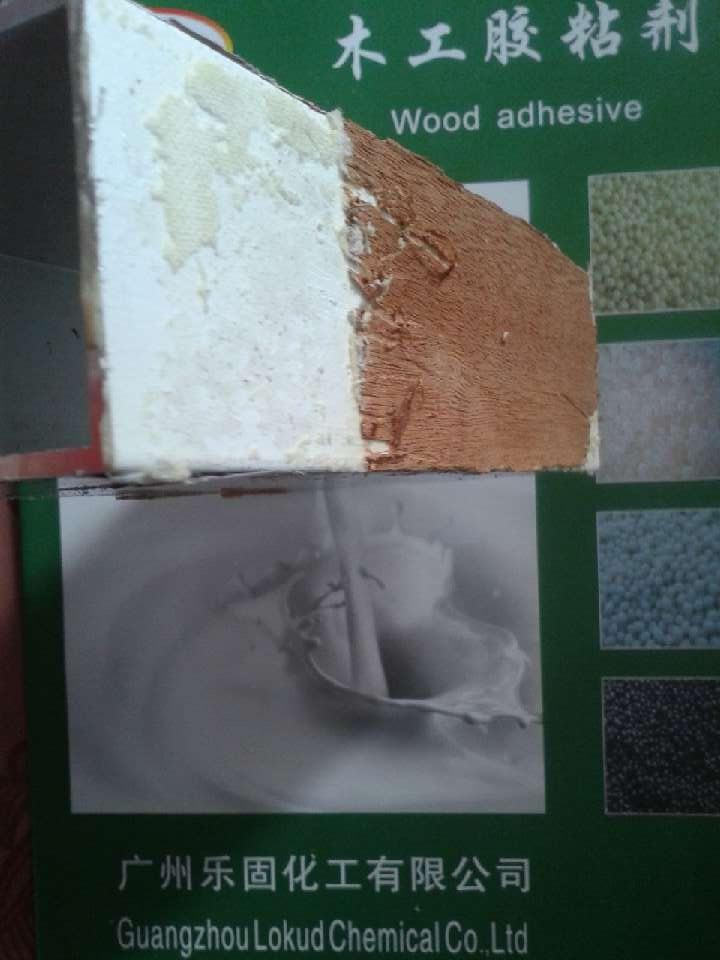 >> 铝合金粘木皮胶